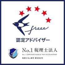 税理士検索freee