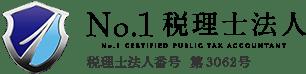 港区新橋のNo.1税理士法人