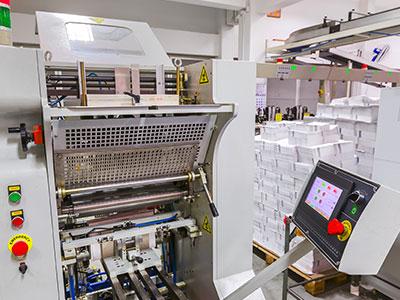 経営力向上計画A類型(デジタル印刷機)