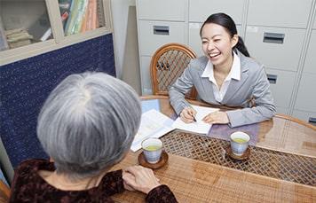 社保・労働保険|新橋、港区のNo.1税理士法人