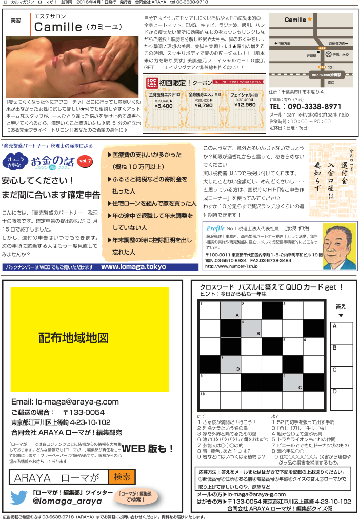 free_paper1603